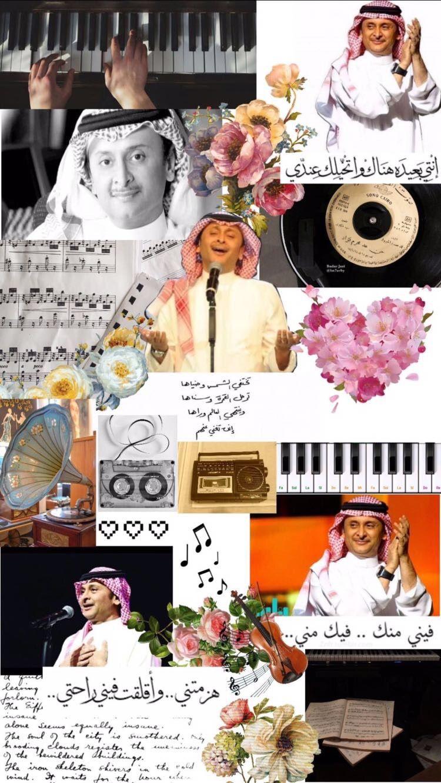 لا زلت انتحل شخصيتك Love Quotes Wallpaper Beautiful Arabic Words Iphone Wallpaper Quotes Love