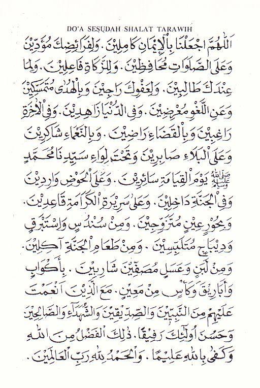 Doa Tarawih Pdf : tarawih, Idées, Citations, Religieuses,, Islam,, Image, Bonjour