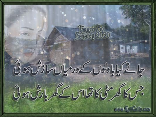 Shayri In English Google Search Quotes T English: Quotes About Rain In Urdu - Google Search