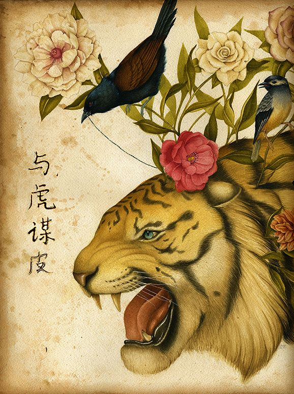 """Lindsey Carr: Negotiate With A Tiger For Its Skin (2012) $1,500SOLDAcrylic Ink & Gold Leaf on Paper Bengal Tiger 13 x 16""""     33 x 41 cm"""