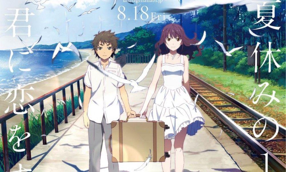 Desvelado Nuevo Video Y Poster Para La Pelicula De Uchiage Hanabi Shita Kara Miru Ka Yoko Kara Miru Ka Ramen Para Dos Uchiage Hanabi Anime Films Fireworks Anime