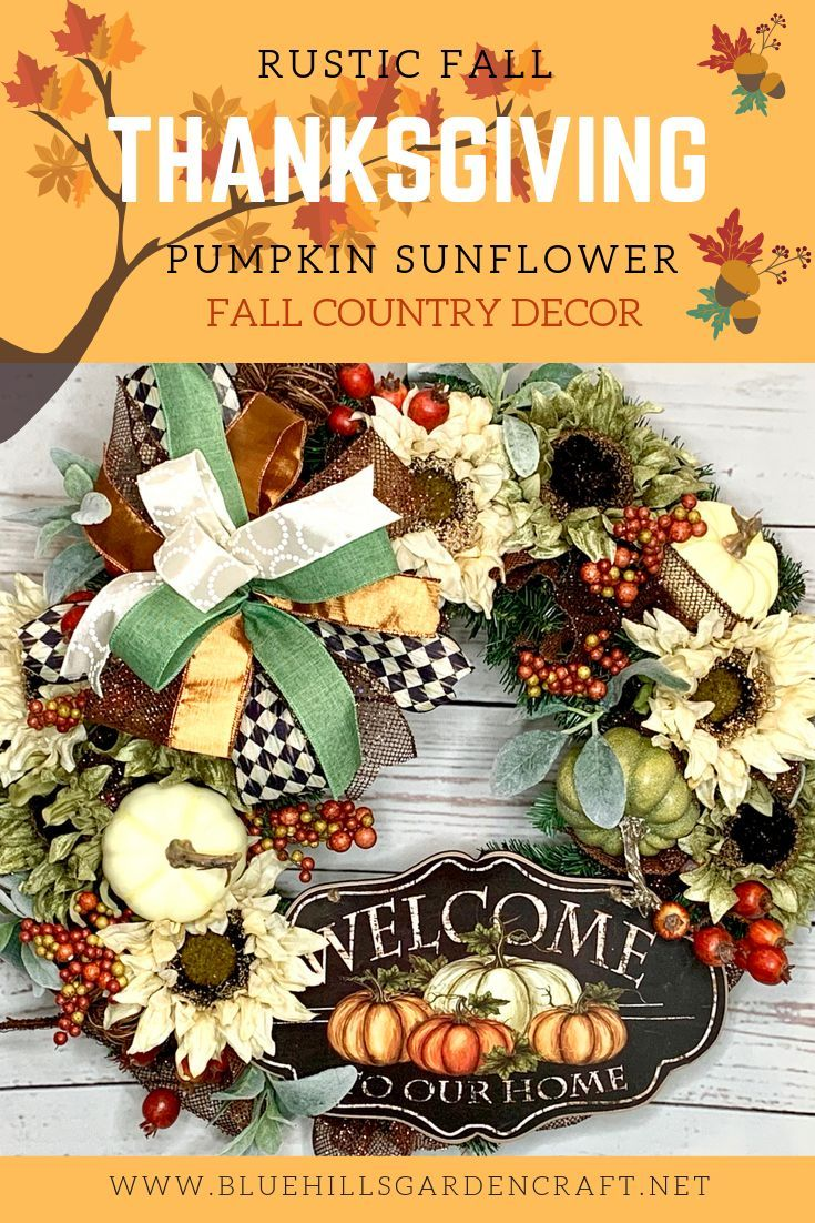 Rustic Farmhouse Style Thanksgiving Fall Country Decor