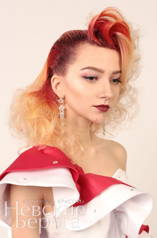 Работа моделью для причесок и макияжа смс девушке на работу прикольные