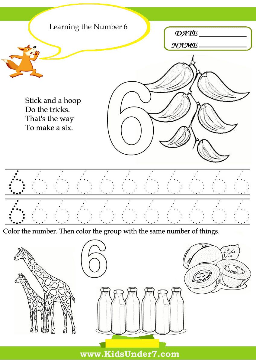 worksheet Ways To Make A Number Worksheet kids under 7 free printable kindergarten number worksheets math worksheets