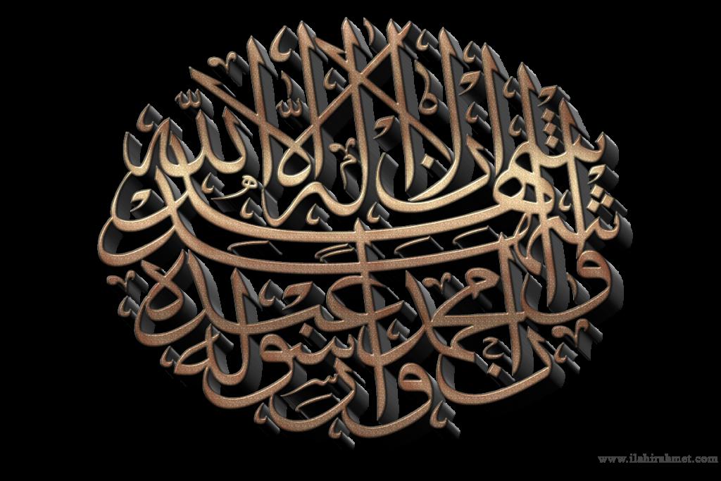 3D Arapça İslami Png Yazılar Islam, Araba, Resimler