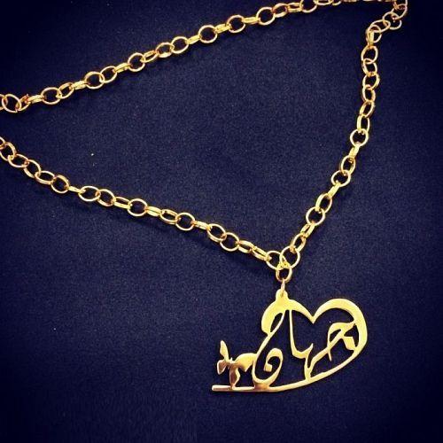 سلاسل ذهب مكتوب عليها حروف واسماء منتدى سهر بنت الريف Gold Necklace Metal Art Gold
