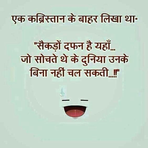 Pin by sangamitra pradhan on motivational thoughts ...