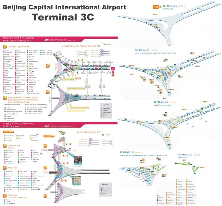 Beijing Capital International Airport terminal 3C map Maps