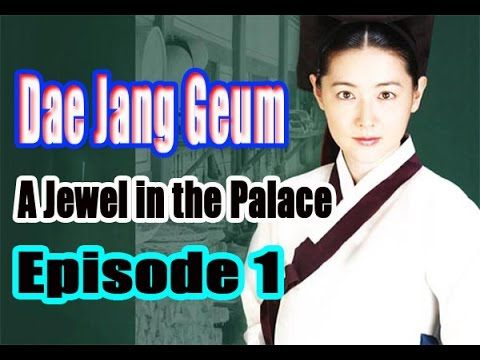 Dae Jang Geum [ A Jewel in the Palace ] - Episode 1 || English