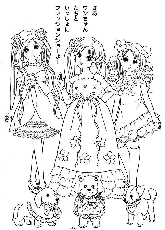Imágenes kawaii (60 dibujos para colorear) | Colorear imágenes | CBR ...