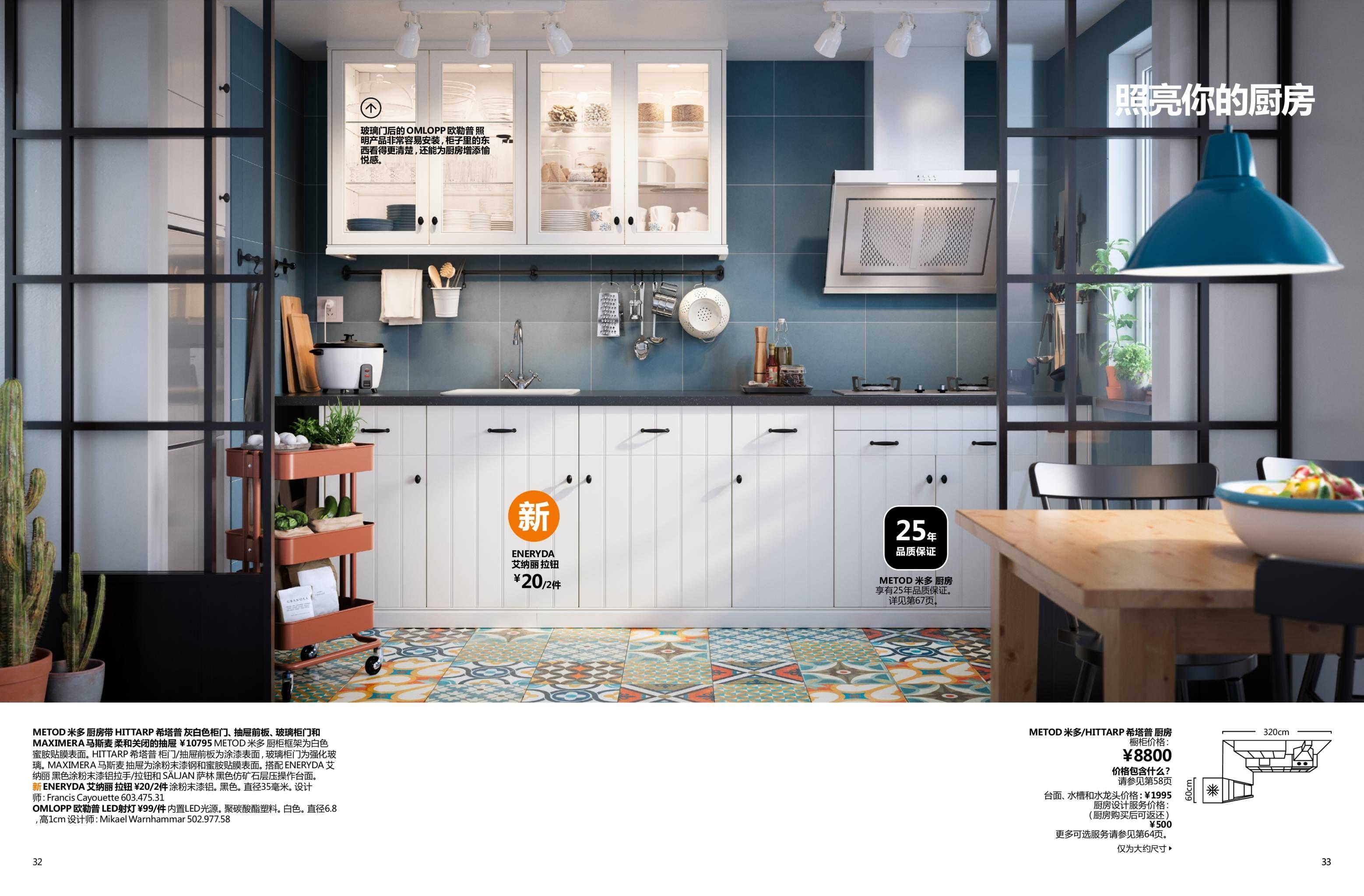 Ikea Metod Hittarp Kitchen Design Home Home Decor Ikea Catalog