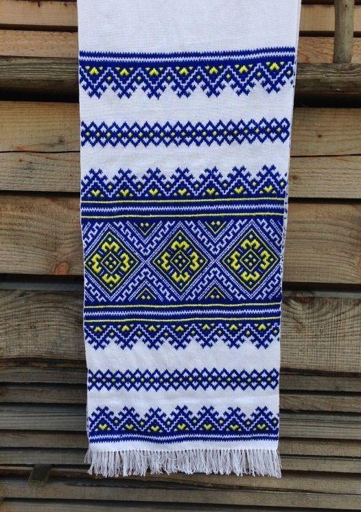 200x30cm Ukrainian Patriot RUSHNYK Hand Embroidery Towel blue Yellow VTG Style