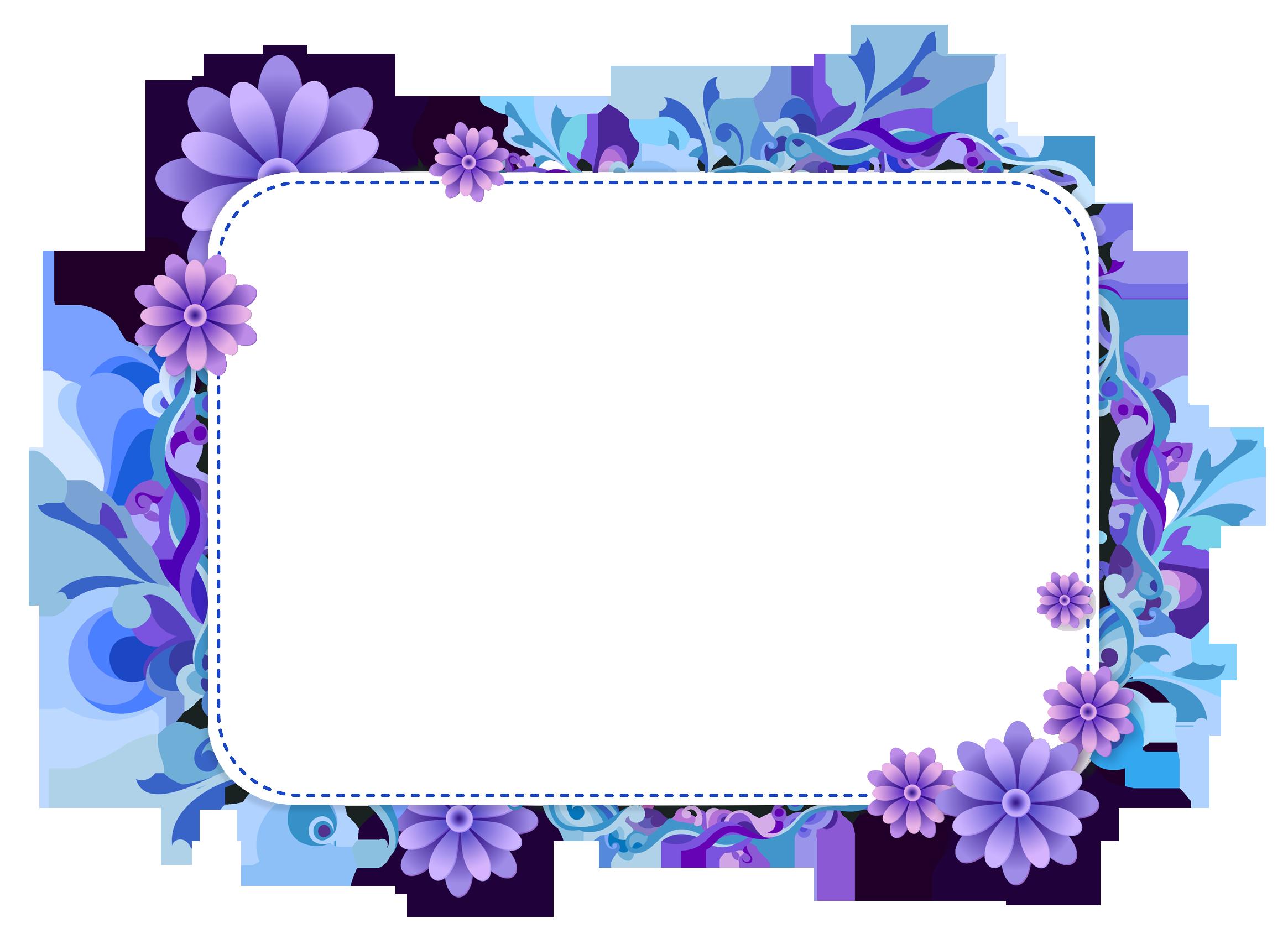 Transparent Flower Border | Images Guru
