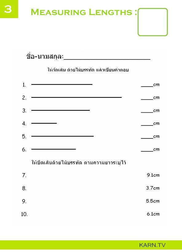 abc homework dot2