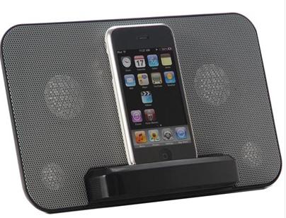 Black iPhone speaker system by Go Go Gadget @buyinvite.com.au
