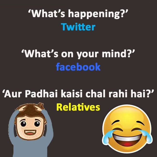 Facebook, Twitter Vs Relative-Funny Hindi Jokes Pics ...