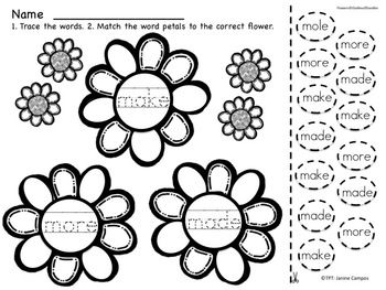 Sight Word Worksheets Flower Theme BUNDLE (With images