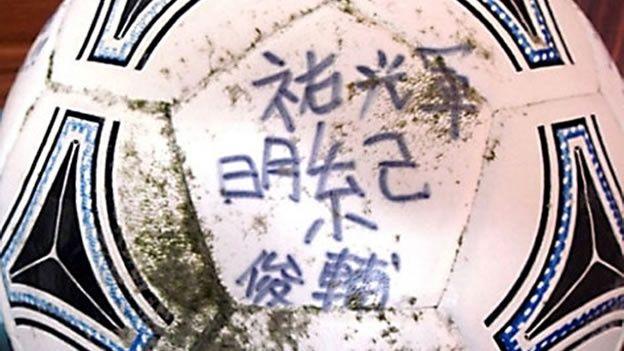 RECUPERAN BALÓN PERDIDO EN TSUNAMI DE JAPÓN - via http://bit.ly/epinner