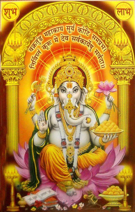 Auspicious Elephant God Ganesha Ganapati Large Hindu