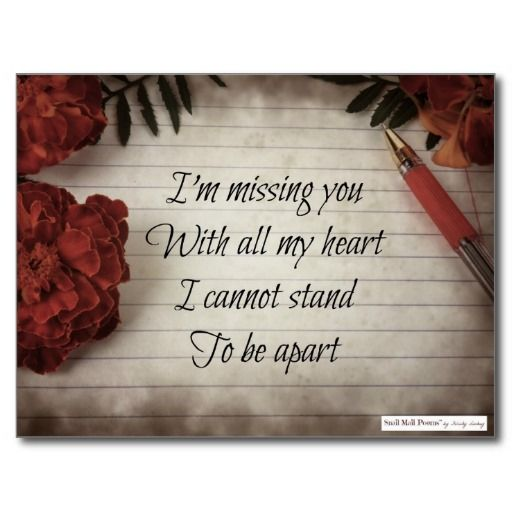 Short I Miss You Poem Flowers Paper And Pen Postcard