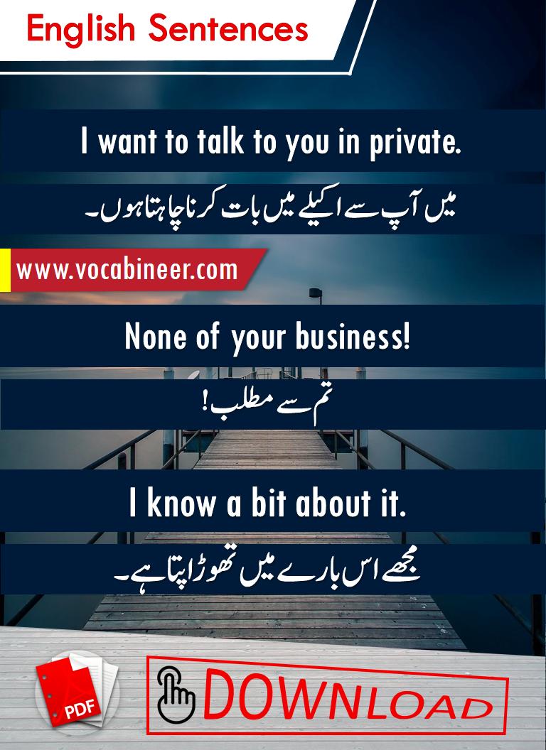 English to Urdu Conversation PDF, Daily used English