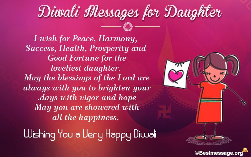 Send your sweet wishes & quotes on Diwali to your dearest daughter ...
