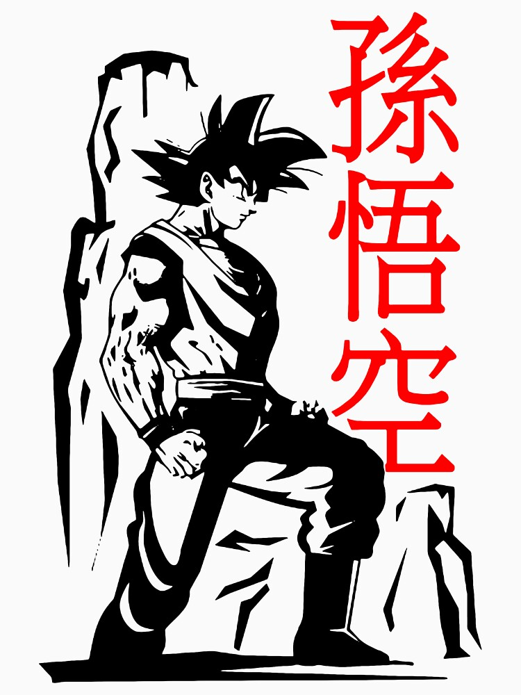 Goku Essential T Shirt By Sangnamlayvo In 2021 Goku T Shirt Goku Tshirt Colors