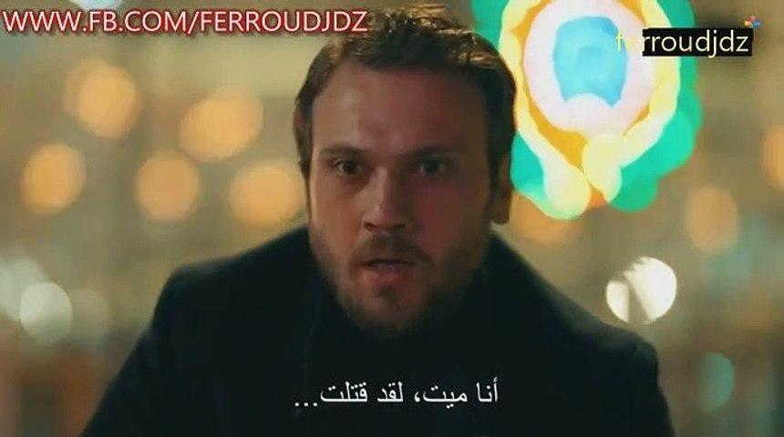 المسلسل التركي الحفرة الحلقة 262 مدبلجة بالعربية Incoming Call Incoming Call Screenshot Fictional Characters