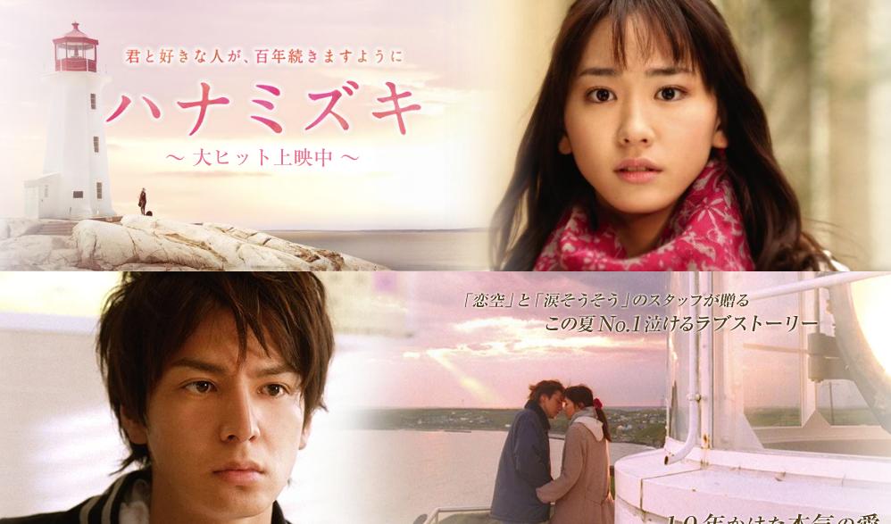 25 Film Jepang Paling Romantis Sepanjang Masa Temenin