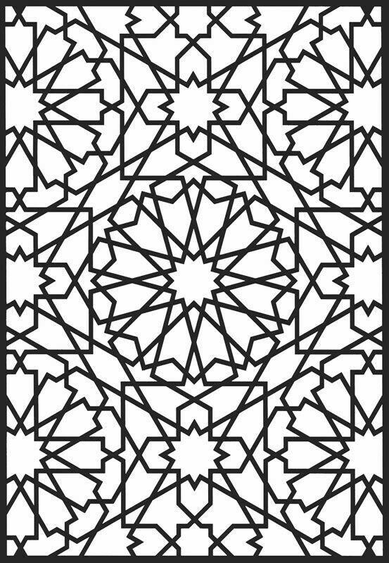 Pin Von St W Auf Cnc L Geometrisches Musterdesign Musterkunst Islamische Muster