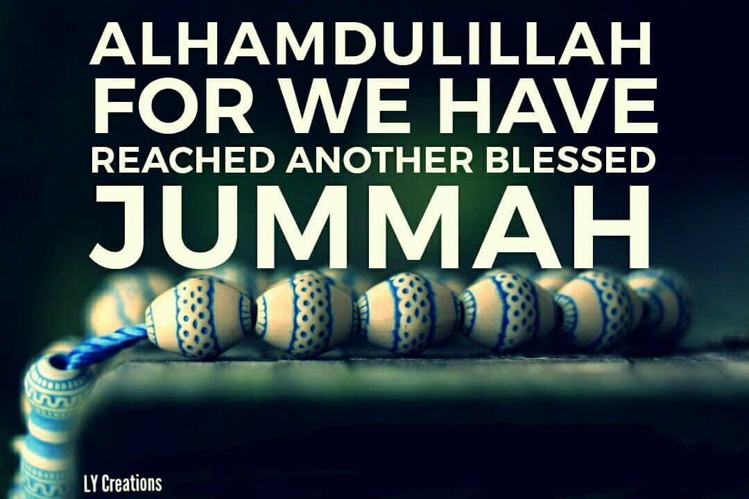 what is rukia in islam