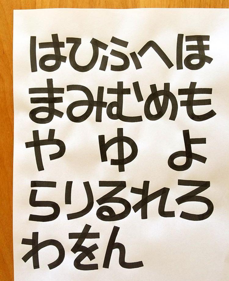 Misaki Endoさんはinstagramを利用しています 手書きpop 手書き 大慌てで自己紹介 今日締切 手書きpop ポップ フォント 手書き