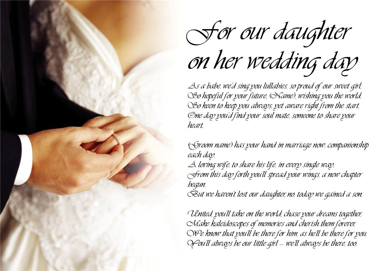 Bridal Gifts For The Bride From Mom Poetry Mum Mother Of On Wedding Day Groom Ebay