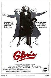 Глория  Gloria
