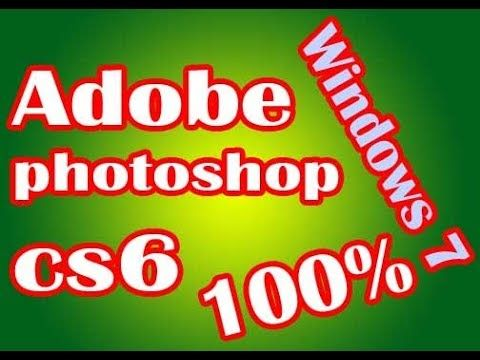free photoshop cs6 download for windows 7