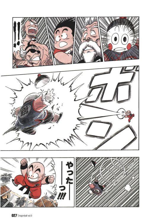 Vintage Manga  Toriyama Akira   Dragon Ball