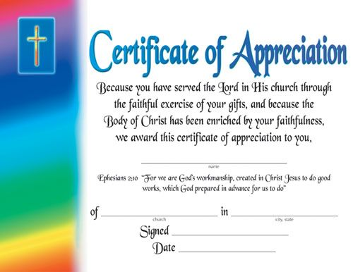 Certificate Of Appreciation Religious Certificate Of Appreciation