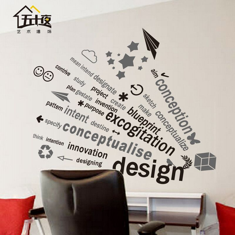 Office Vinyl Wall Decal Multi Element Motivation Inspired Lettering Words  Large Wall Sticker Office Meeting Room
