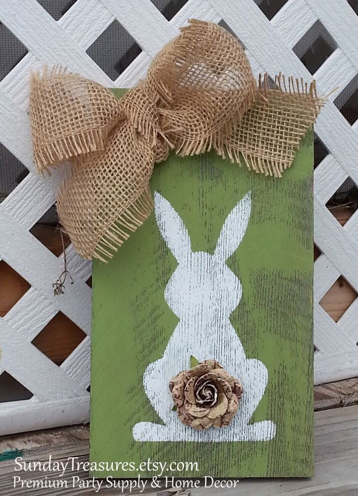 Rabbit Bunny Butt Wood Sign / Vintage Green / Old Barn Wood Sign / Shabby Chic Easter Spring Decor / SEE VOLUME DISCOUNT / Ships in 3 Days