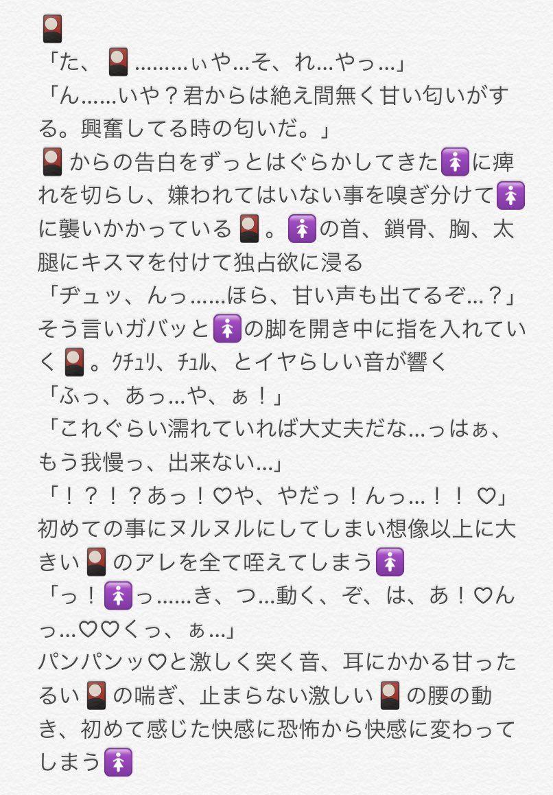 鬼 滅 の 刃 ヒロアカ 小説