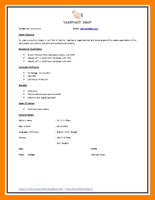 14 Cv Free Download Pdf Theorynpractice Best 14 Cv Free Down Free Resume Template Download Free Professional Resume Template Free Printable Resume Templates