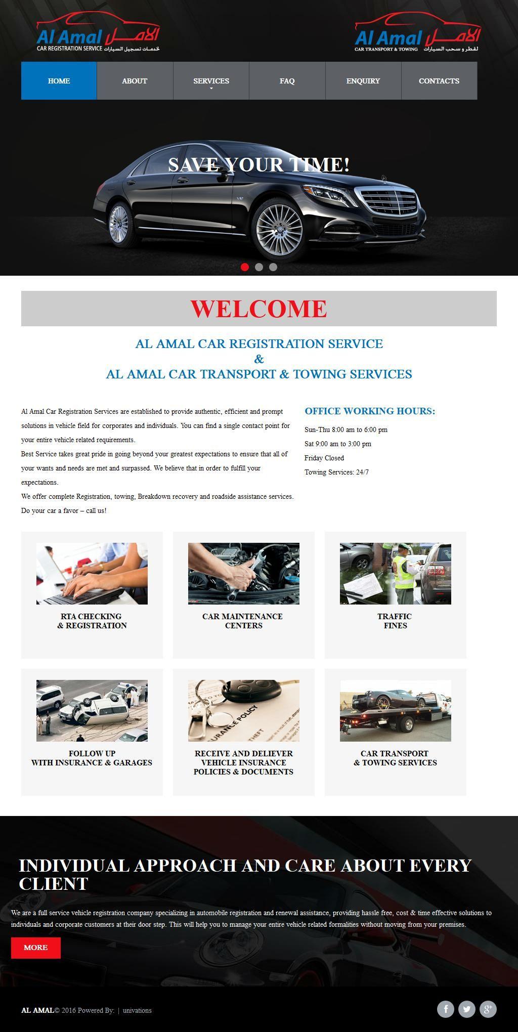 Al Amal Car Registration Company Saheel Tower 2, 26, Al