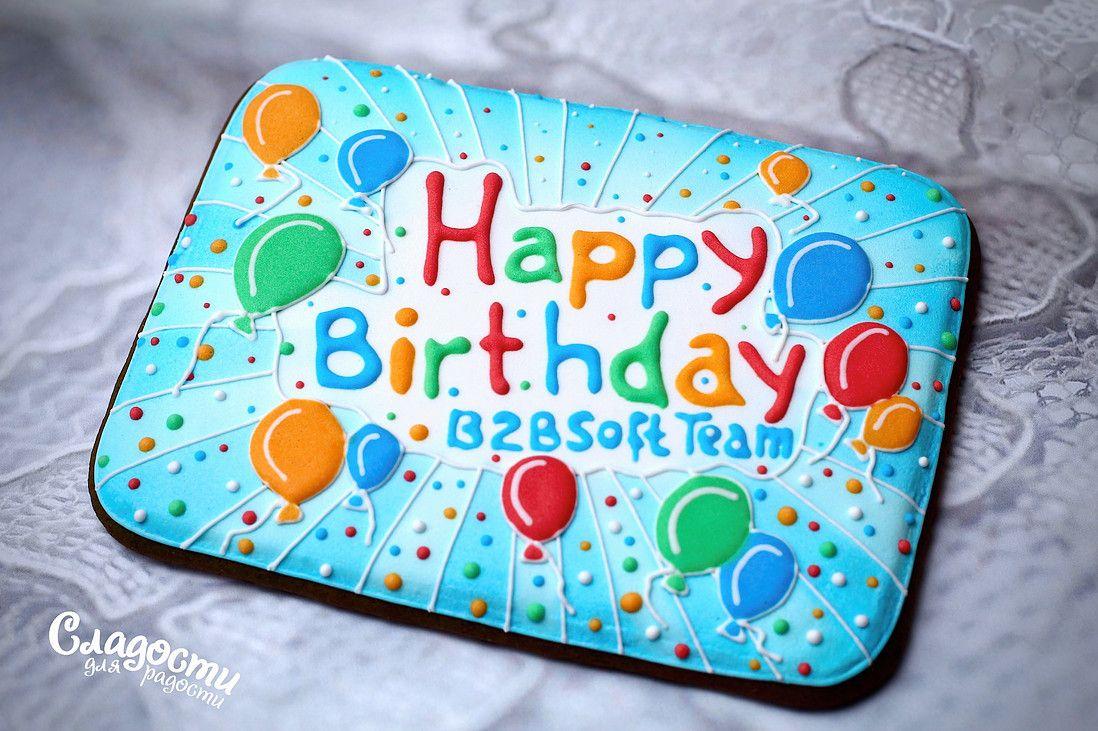 Картинки крещением, пряничные открытки с днем рождения