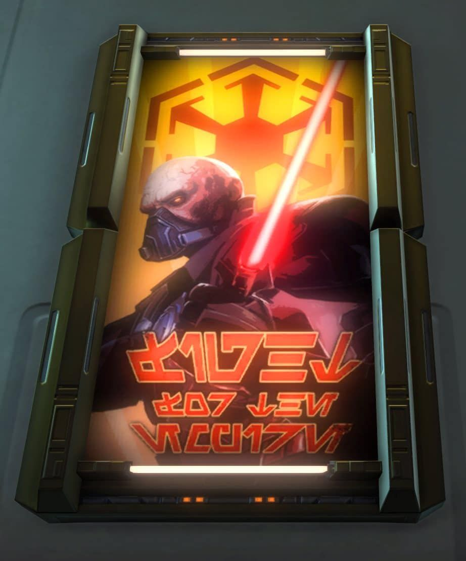 How To Get The Swtor Celebration Cantina 2019 Rewards The Old Republic Star Wars Celebration Poster Decorations