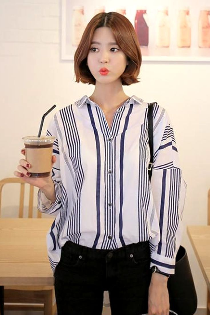fb518565d23 Cool Striped Shirt