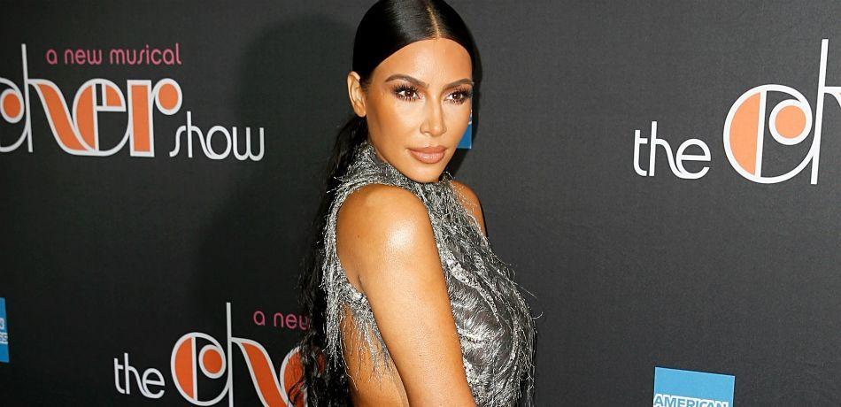 Kim Kardashian Models in Her Nude SKIMS Lingerie   Al Bawaba