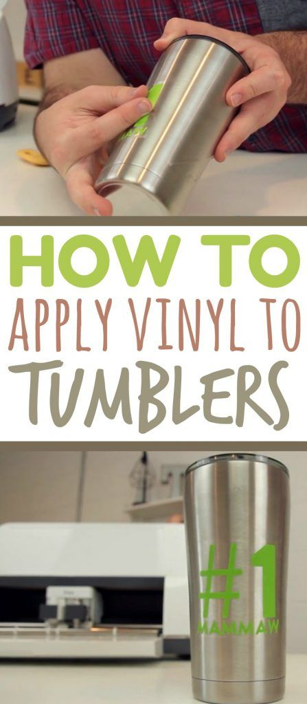 How To Apply Vinyl To Tumblers - A Little Craft In Your Day #cricutvinylprojects