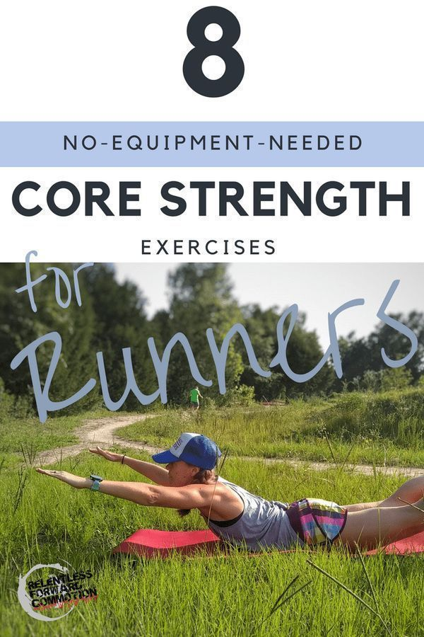 8 {no equipment needed} core strength exercises for trail runners