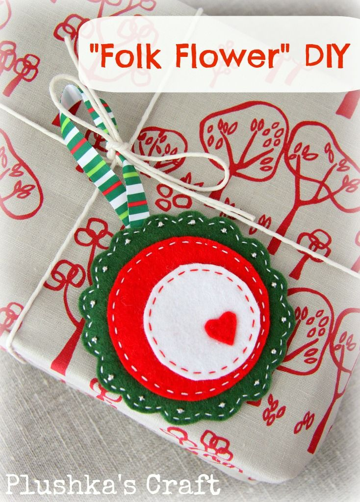 """""""Folk flower"""" Christmas ornament DIY on Plushka's Craft blog"""