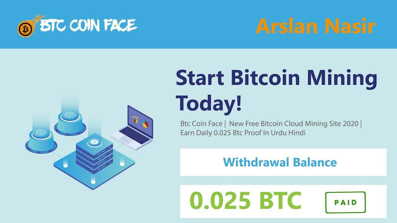 bitcoin qual è il punto